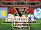 Prediksi Skor Jitu Aston Villa VS Sheffield Wednesday